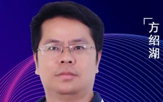 京信通信方绍湖:5G开放平台小基站,打造垂直行业新生态