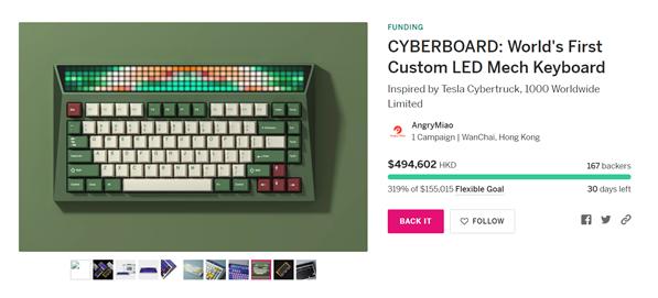 李楠创业后的首款LED非全尺寸机械键盘上线