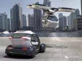 完成首次全自动飞行,空中飞行出租车真的要来了