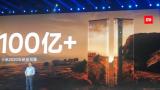 代工麒麟710A中芯國際:14nm已進入量產階段良率穩步爬升中;臺積電3家晶圓廠設備供應商7月營收同比大增,最
