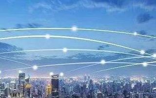 《中国互联网发展报告(2020)》发布