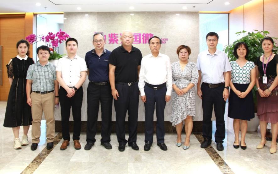 紫光国微与国创中心战略合作 全面进军汽车电子产业