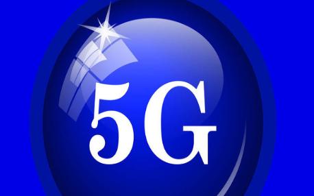 5G时代的十大应用场景详细说明