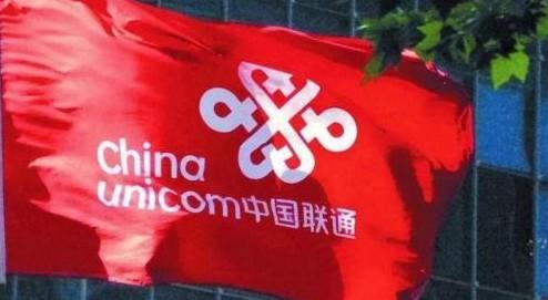 受后疫情时代拉动经济的影响,中国联通对 5G 基...