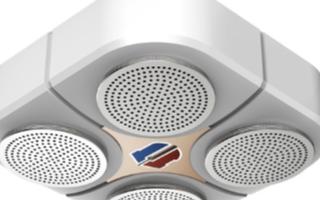 ATM机专用防盗抢烟雾器产品的特点及应用分析