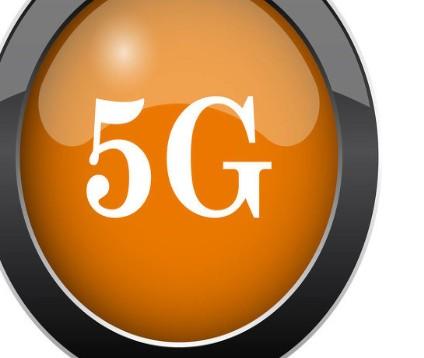 大唐移动助力中国新基建,构建5G网络未来