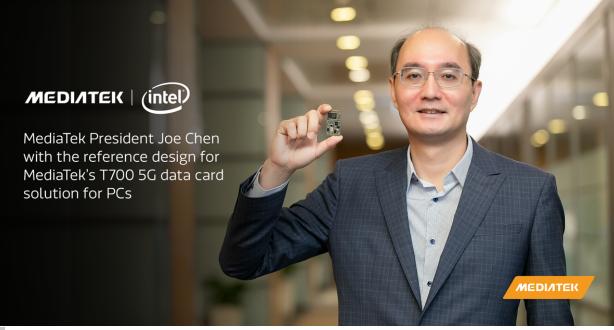 MediaTek全面布局5G产品,携手英特尔将5G体验带入下一代PC市场