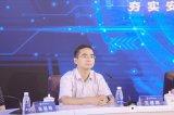 中興王繼剛:在5G行業應用中需加強行業核心資產的安全