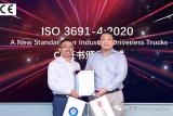 未来公司获无人驾驶工业车辆ISO 3691-4认证