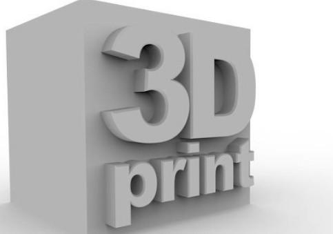 3D打印技術已廣泛應用于多個行業之中