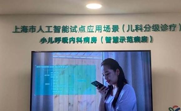 人工智能已经全面应用到儿童看病中,智能云听诊器发挥大作用