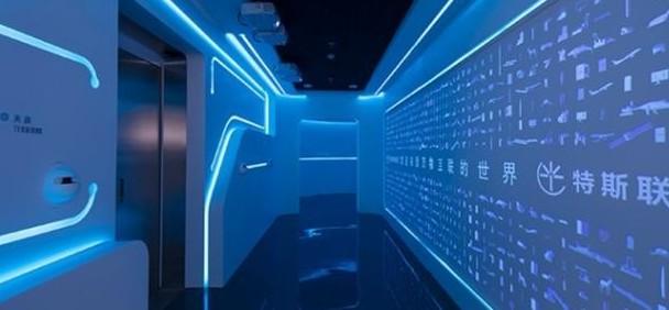 """重庆市携科技""""出海"""",点亮城市智慧之光"""
