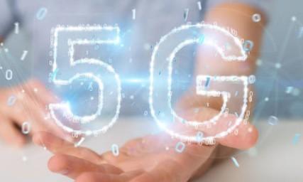 中兴通讯打造5G创新应用,实现数字化转型