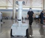 5G警用巡逻机器人在哈尔滨机场上岗