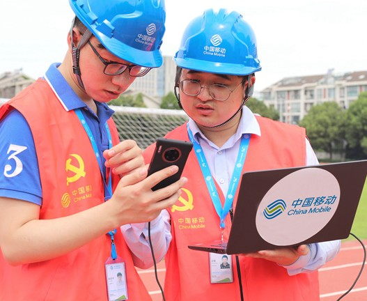 苏州移动下半年进一步推进苏州5G网络覆盖的步伐