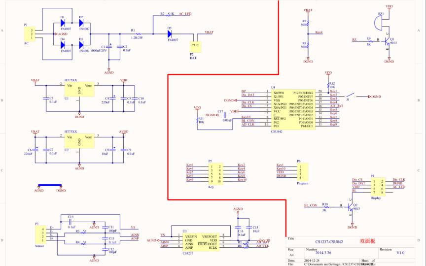AD芯片CS1237的硬件电路和原理图与参考C驱动代码资料免费下载