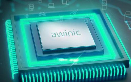 模拟芯片公司艾为电子拟闯关科创板 已进入上市辅导阶段