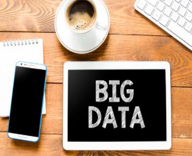 大数据已成企业转型主要驱动力,揭示数字化转型的机遇