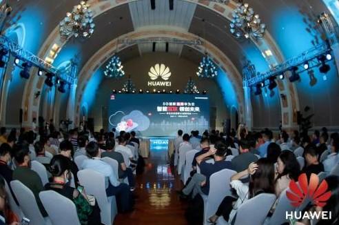 华为云新推出昇腾处理器,助互联网企业拥抱 5G