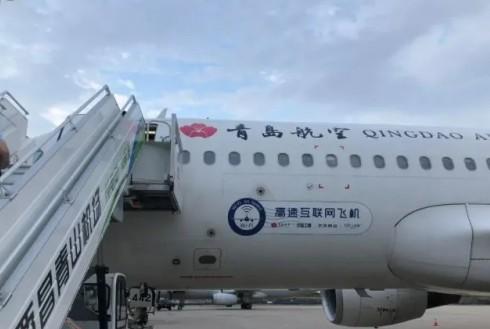 中国卫通积极发展信息网络,进一步满足公众对卫星互联网的期待