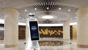 未来企业智能服务机器人将使企业高端、智能化!