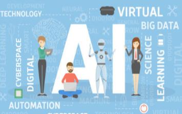 分析如何应对未来人工智能安全的挑战