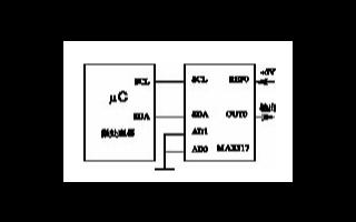 8位电压输出型数模转换器MAX517的性能特点和应用范围分析