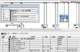 通過STEP 7組態SMC--EX245模塊