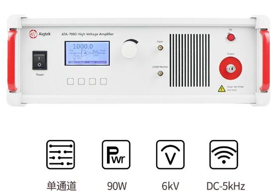 关于ATA-7000系列高压放大器的应用领域