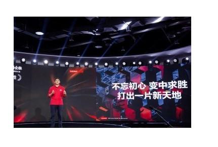 联想中国三大优势助力PC持续领跑
