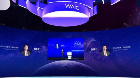 华为提供5G+AI 技术,加速万物互联、万物智能方面的普及