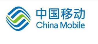 广州移动和中兴通讯共同开启网络结构优化AI时代