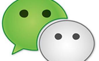 苹果加入反对微信禁令行列 杀敌一千自损八百封杀微信会打击iPhone销量