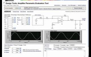 放大器参数评估工具为设计电路加快检查