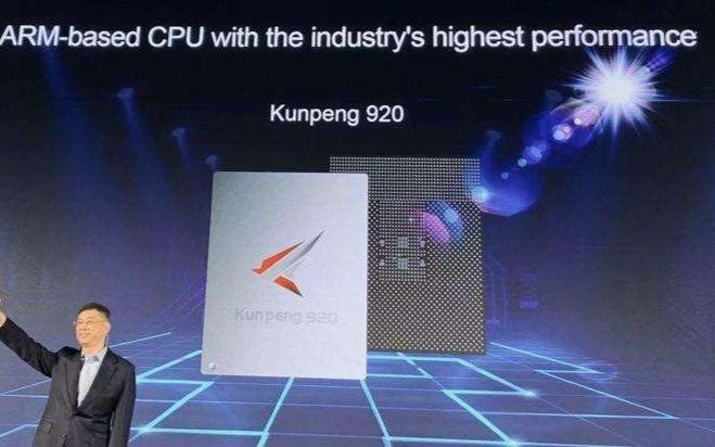 广电鲲鹏服务器开始小规模量产