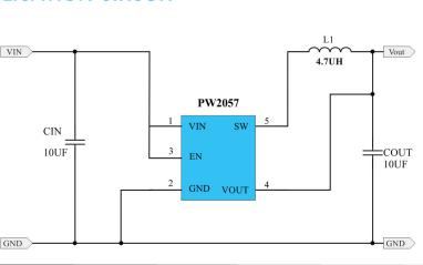 PW2057高效率同步整流降压芯片的数据手册免费下载