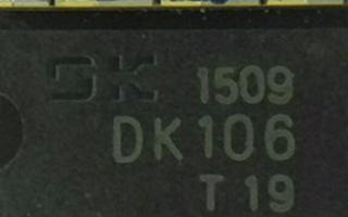 一款高压供电降压型DC-DC开关电源芯片