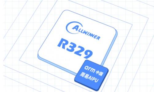 平头哥今年发布业界最强性能 RISC-V 处理器玄铁910