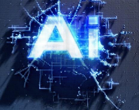 如何利用人工智能技术提升数据中心效率?