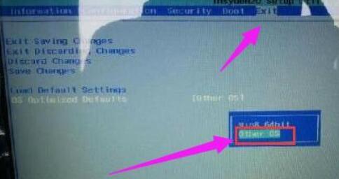 电脑蓝屏代码0X000000a5的解决办法