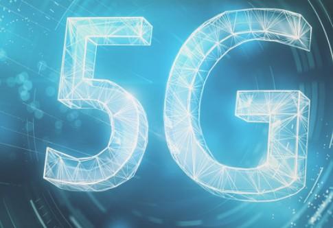5G成熟时代的到来,安防行业将迎来一场质变