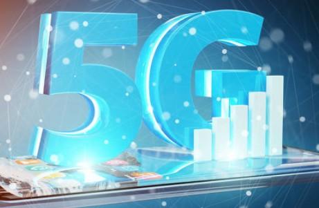 河北省正在大力推进5G等信息通信基础设施建设