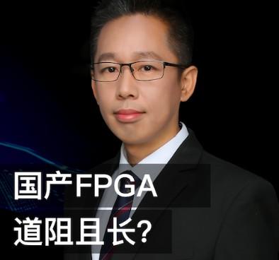 安路科技推出集成不同接口的FPGA 器件