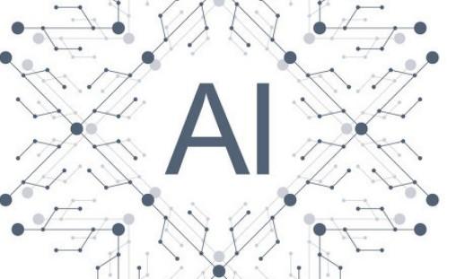 ImprovBot将利用其人工智能技术为爱丁堡边缘乐队创作新节目