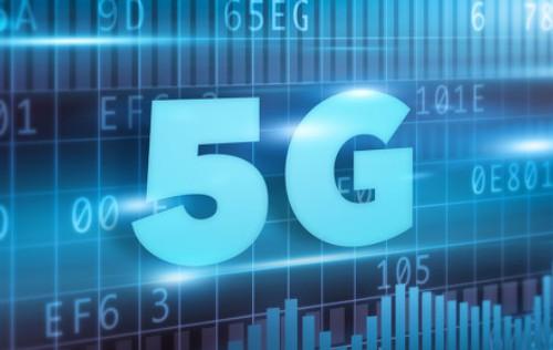 5G技术在银行业的创新应用