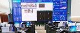 訊維智能數字會議系統,助力新疆自治區經濟維穩發展!