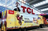 快讯:TCL Mini LED背光电视出货将放量