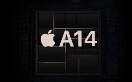 苹果A14仿生芯片性能曝光:5nm工艺制程打造CPU性能提升高达40%