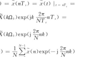 基于傅里叶变换技术实现电弧炉谐波检测装置的应用方...