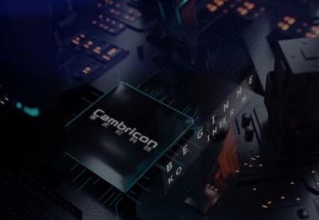 寒武纪推出终端智能处理器 IP 产品1A系列